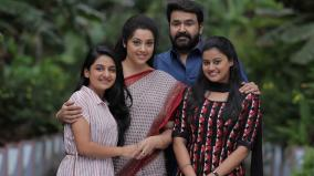 mohanlal-starring-drishyam-2-get-chinese-remake-too