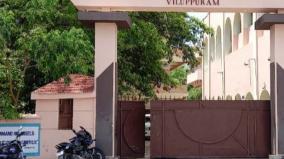 inspection-in-private-school-at-villupuram