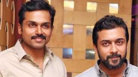 suriya-and-karthi-noble-gesture-for-his-fans