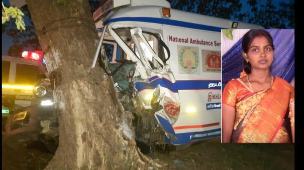 three-killed-three-injured-in-kallakurichi-ambulance-accident