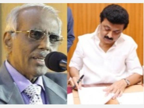 appointment-of-members-of-the-committee-to-investigate-the-impact-of-neet-selection-chief-minister-s-order-to-submit-report-within-one-month