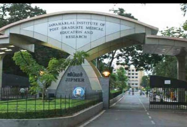 admission-to-allied-health-science-courses-by-neet-jipmer-no-longer-has-a-separate-entrance-exam