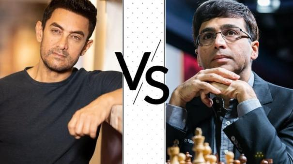 aamir-khan-to-play-a-game-of-chess-with-viswanathan-anand-to-raise-funds-amid-covid-19