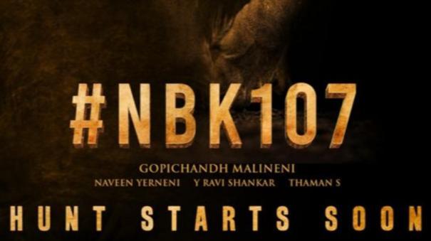 balakrishna-next-movie-announced-on-his-birthdays