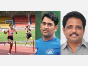 this-is-the-place-where-dhoni-played-the-track-where-bt-usha-ran-do-not-sell-railway-grounds-to-private-s-venkatesh-appeals-to-union-minister