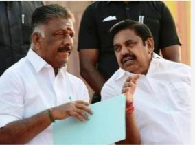 june-14-aiadmk-mlas-meeting-id-card-mandatory-executives-not-allowed-ops-eps-joint-announcement