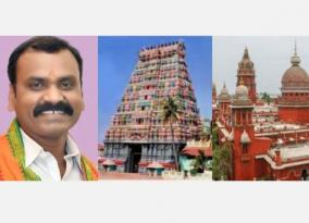 the-list-of-lease-and-rent-arrears-on-temple-lands-should-be-published-l-murugan-request