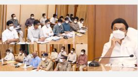 curfew-should-be-extended-health-department-recommendation-to-the-chief-minister-at-the-consultation-meeting