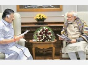 ops-writes-letter-to-pm-modi