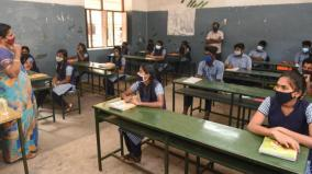 recommendation-for-entrance-examination-for-class-11-admission-in-highly-competitive-schools-in-pondicherry