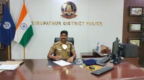 new-sp-take-oath-in-tirupathur