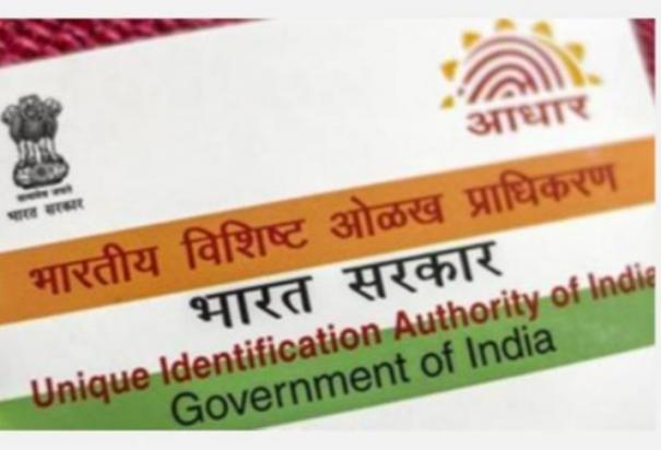 government-market-asking-for-aadhar-card-for-god-in-up-temple-product-returned-unsold