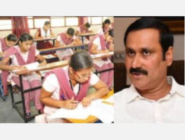 10th-class-students-should-be-given-marks-anbumani-ramadas-insistence