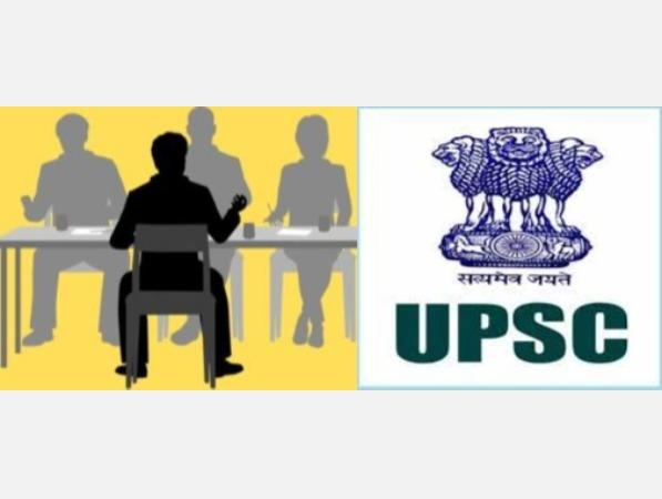 upsc-civil-exam-2020-personality-test-date-announcement-2046-winners-of-mains-exam
