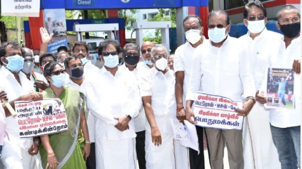 congress-protest-in-trichy