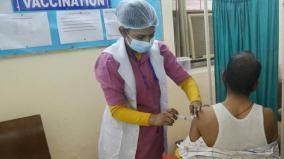vaccine-without-aadhaar