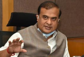 assam-s-himanta-sarma-on-decent-family-planning-policy-for-minorities