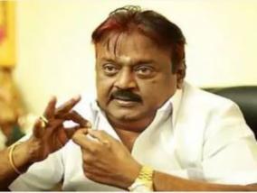 vijaykanth-condemns-increase-in-petrol-and-diesel-prices