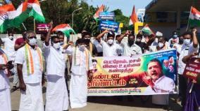 congress-protest