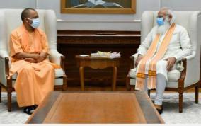 yogi-adityanath-meets-pm-modi-in-delhi-amid-up-tumult
