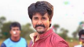 sun-pictures-and-sivakarthikeyan-in-deal-for-5-movies