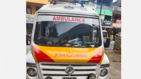 alcohol-smuggling-in-an-ambulance-from-puducherry-to-chennai