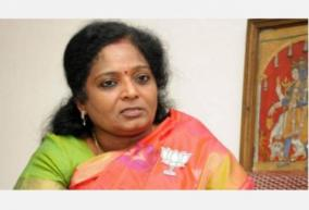 governor-tamilisai-orders-chief-secretary-to-inquire-and-report-to-public-works-department-officials