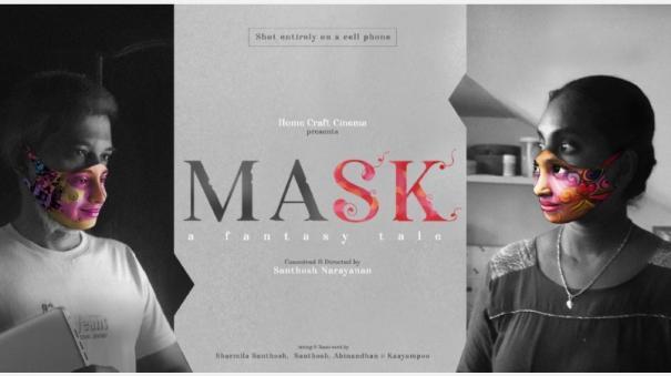 mask-short-film-review
