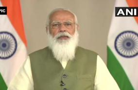pm-narendra-modi-to-attend-g7-summit-via-video-conference-first-outreach-session-today