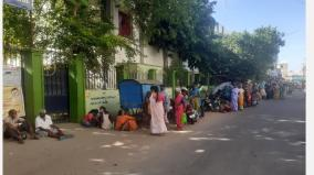vaccination-again-after-5-days-people-gathered-in-karur-at-4-am