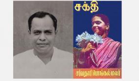 tribute-to-y-govindan