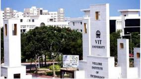vit-engineering-entrance-exam-results-release-admission-begins-on-june-21