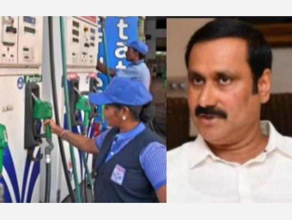 petrol-price-touches-rs-100-central-and-state-governments-should-reduce-taxes-anbumani-ramadas