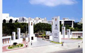 vit-university