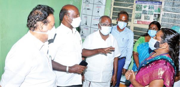 ulundurpet-government-hospital
