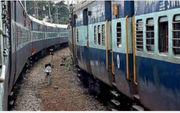 train-timings