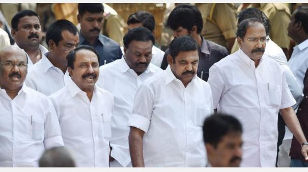 aiadmk-mlas-meeting-vice-president-who-is-whip-election-has-started
