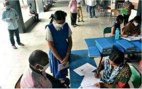 plus-1-student-admission-starts-from-today-eagerly-concentrated-students