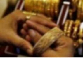 gold-prices-fall-by-rs-240-per-pound-what-is-the-situation-today