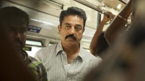 what-is-the-status-of-drishyam-2-remake-in-tamil