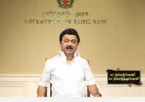 corona-controlled-thanks-to-the-people-who-followed-the-rules-chief-minister-stalin-s-speech
