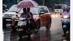 convection-southwest-monsoon-heavy-rain-in-3-districts-widespread-moderate-rain-meteorological-center