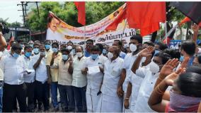 private-schools-collect-full-fees-pondicherry-government-dmk-struggle-unseen