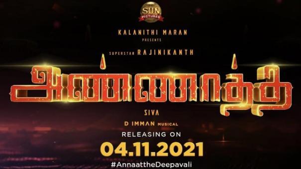 rajini-starring-annaatthee-movie-team-plans-for-diwali-release