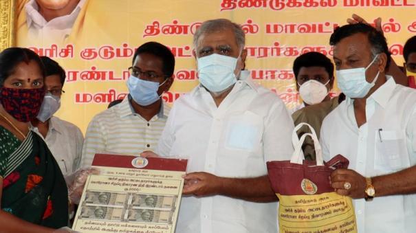 minister-periyasamy-on-crop-loan