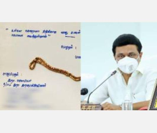 mk-stalin-wishes-to-woman