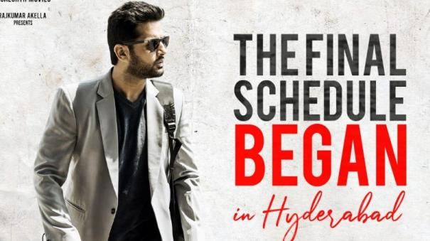 maestro-in-final-leg-of-shooting-at-hyderabad