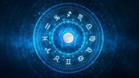 daily-horoscope