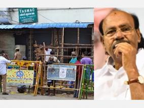 17th-protest-against-the-opening-of-liquor-stores-ramadas-announcement