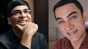 aamir-khan-vishwanathan-anand-biopic